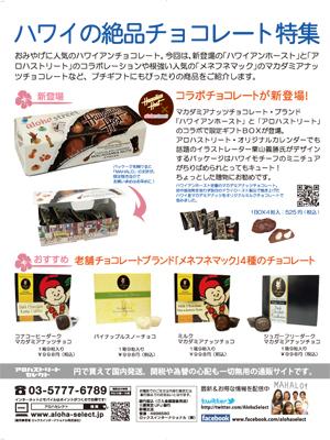 32-3yokoku_select.jpg