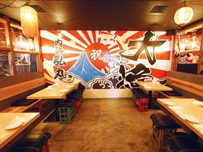 32_3WS_Tairyo_interior.jpg