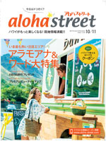 AlohaH4-1.jpg