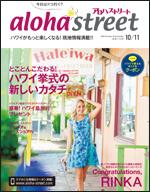 Cover101116.jpg
