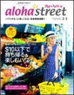 Cover170203.jpg