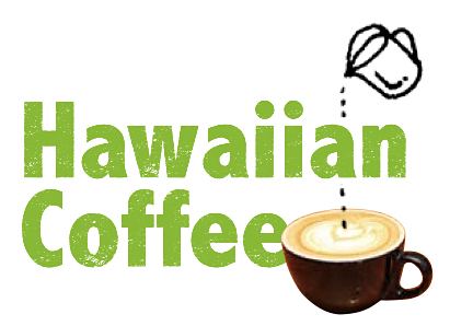 HawaiianCoffee.jpg