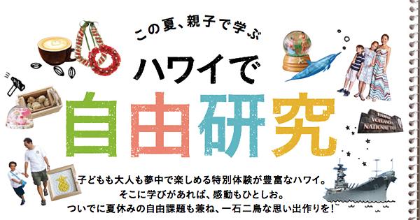 Kanto_Title.jpg