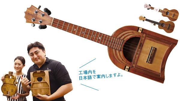 Magazine0203Uku2.jpg