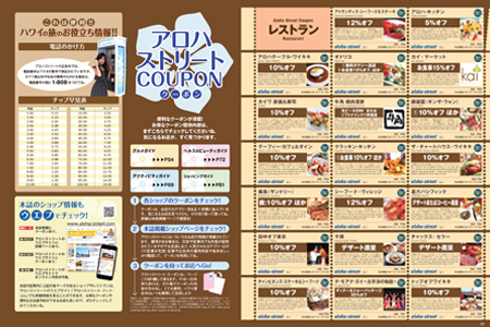 Magazine040517coupon.jpg