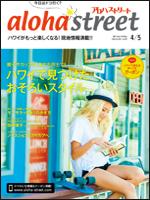 Magazine040517top.jpg