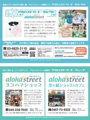 Magazine0405shop.jpg