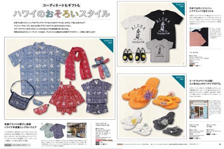 Magazine0405toku1top.jpg