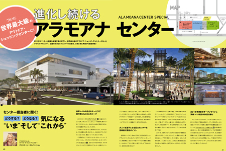 Magazine16040502.jpg
