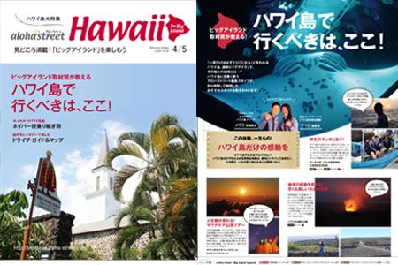 Magazine16040503.jpg