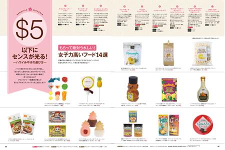 Magazine16040504.jpg