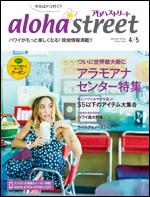 Magazine160405Cover4.jpg