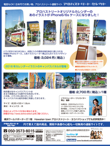 Magazine160405Select2.jpg
