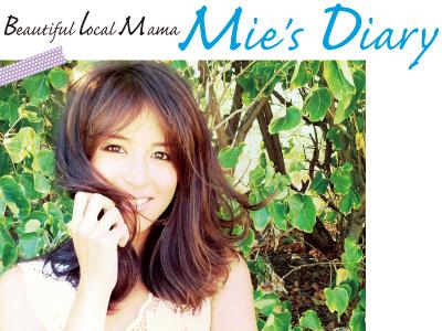 Mama32-6profile.jpg