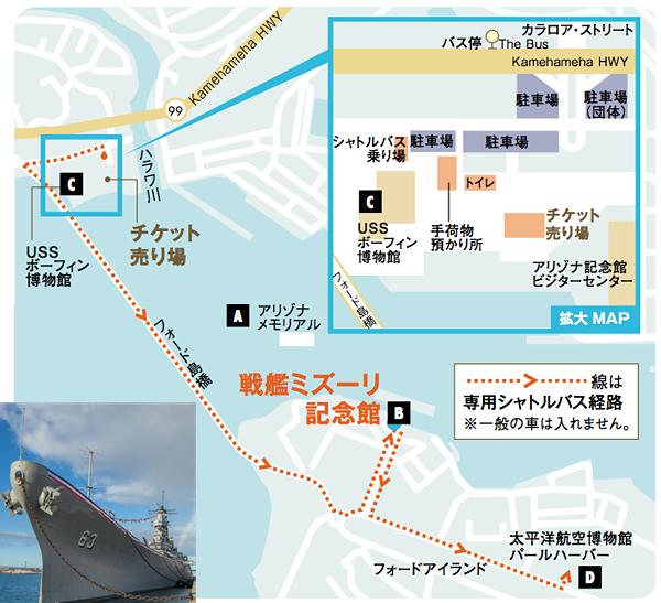 Map_PearlHarbor.jpg
