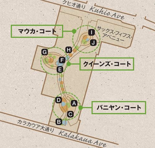 R_041_Aloha_4C.jpg