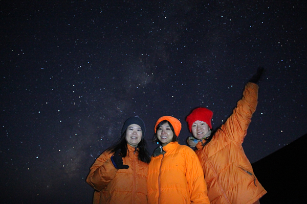 Stargazing1.jpg