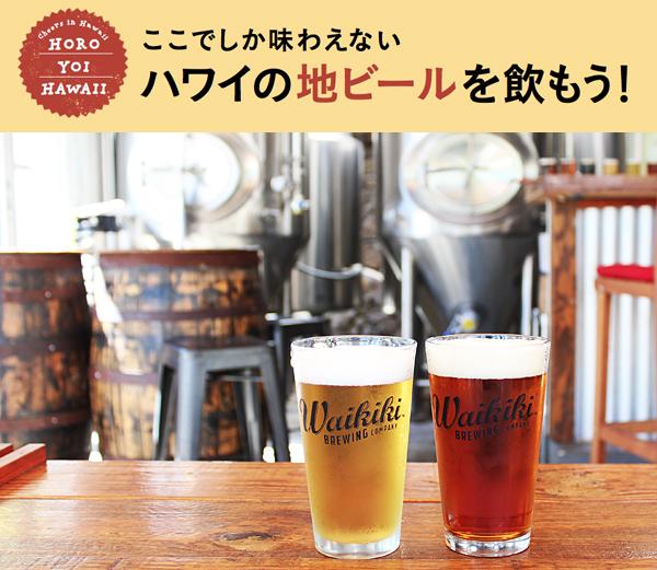 Title_Beer.jpg