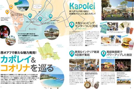 WestOahu1.jpg