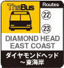 bus-diamondhead.jpg
