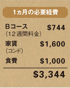 keihi_taka.jpg
