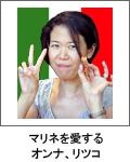 1ritsuko.jpg