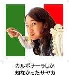4sayaka.jpg