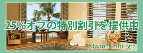 moana-oyobareのコピー.jpg