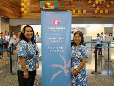 HA_Honolulu-counter.jpg