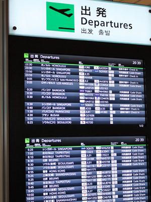 HA_flight.jpg