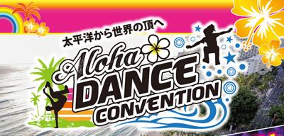Rimg_aloha_dance2015_01.jpg
