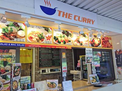 400_The Curry.jpg