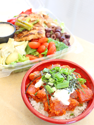 Poke_Salad.jpg