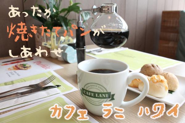 cofee_title2.jpg