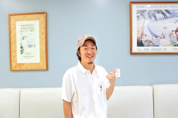 Chef_iwasaki.jpg