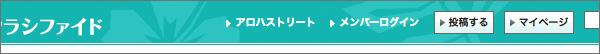 login22.jpg