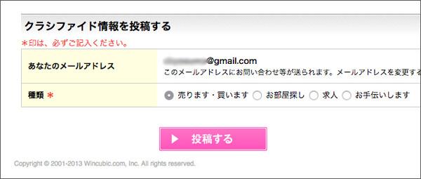 select3.jpg