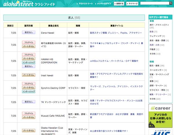 hiring_top.jpg