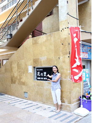 HanasatoMay15-1.jpg