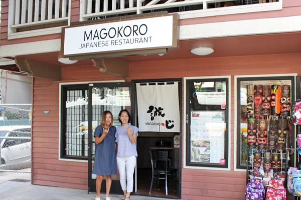 MagokoroT1617.jpg