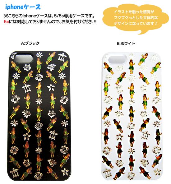 iPhoneケース・フラガール