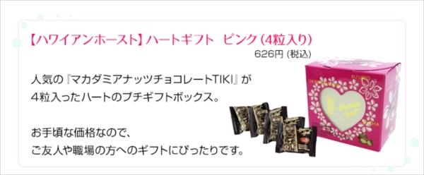 edm_05_R.jpg