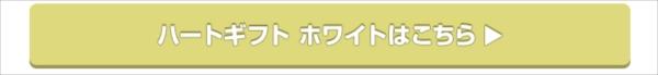 edm_08_R.jpg