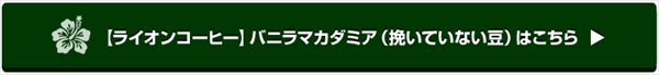 edm12_R.jpg