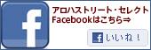 as_facebook.jpg