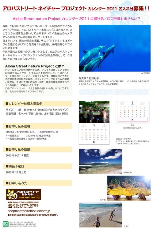 asc_2011bg.jpg