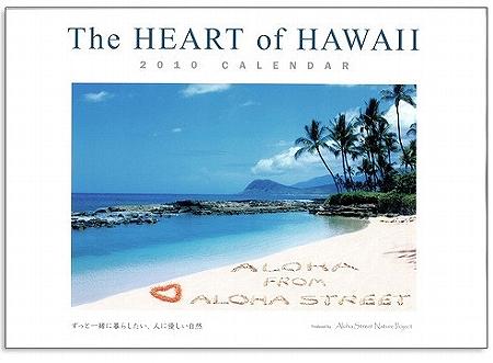 calendar-3_042.jpg