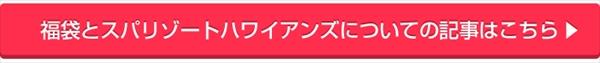 edm04_R.jpg