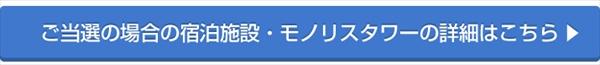 edm06_R.jpg