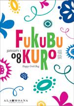 AlamoanaFukubukuro.jpg